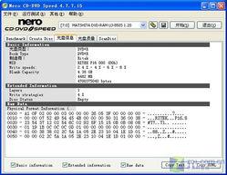 电元一气录-使用铼德8X DVD+R盘片对讯宜PDR001A进行刻录测试,刻录类型为Z...