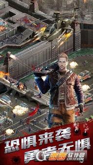 末日审判官方下载 末日审判手游官方版下载1.0.0安卓版 西西安卓游戏