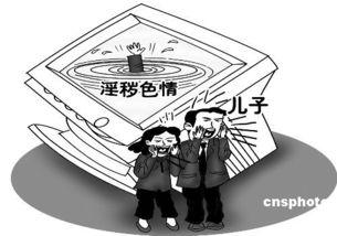...委联手打击网络淫秽色情 重点整治视频博客和手机网站