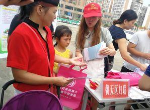 区妇联 开展妇女儿童维权宣传活动