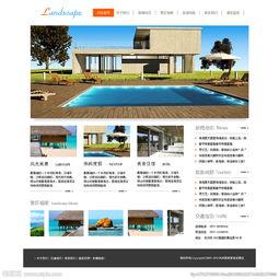 中文网页设计-网页设计图片