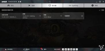 15款Macbook pro 高配版 win10下安装amd显卡驱动失败 Mac综合讨论...