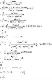 高等数学 三