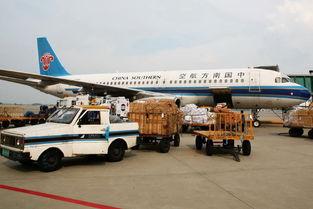 非空运出口更有价格优势.   ◆航班配备等方面,会更快捷,方便.   ...