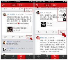 网易云音乐iOS1.4版本抢先评测 像玩微博一样