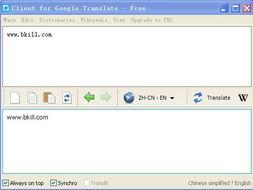 谷歌翻译 Google Translate 客户端 4.3.332 官方多国语言安装版