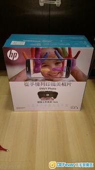 ...售 全新HP ENVY Photo 7820 All in One Printer Fax 一口价 500