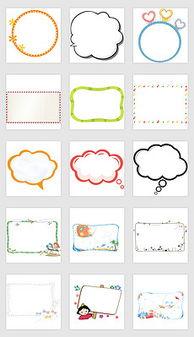 CDR花边纸A4 CDR格式花边纸A4素材图片 CDR花边纸A4设计模板 ...