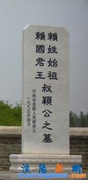率兵与诸侯讨伐无道之纣王,功成退居河南省赖地.公元前841年,武...