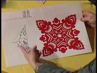 中国 剪纸图案大全 喜字 剪纸剪法