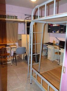北京师范大学珠海分校宿舍条件怎么样 宿舍图片