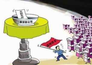 谨防虚假贷款陷阱,平安银行给您支招