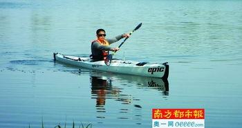 渡海南岛、独自漂流珠江.   沿中国海岸线,