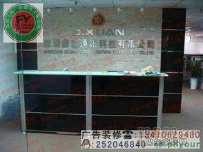 杨字logo-不锈钢字公司标志制作 262481 飞杨广告装饰