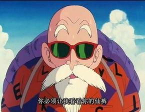 色撸撸漫画-...仙人第一 哪些动漫角色最适合戴墨镜