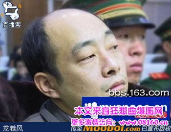 qq炫舞情侣装搭配带图