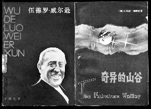 上世纪40年代,他曾经是印缅战区... 他见证了大半个世纪中国社会的变...