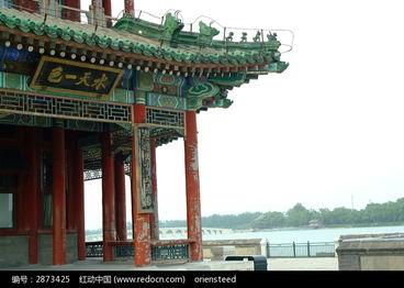 颐和园水天一色阁高清图片下载 编号2873425 红动网