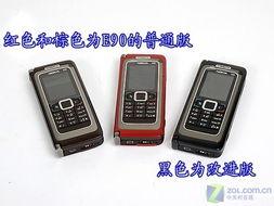 今天我们中关村在线手机频道拿到了3款不同颜色的E90——红色和棕...
