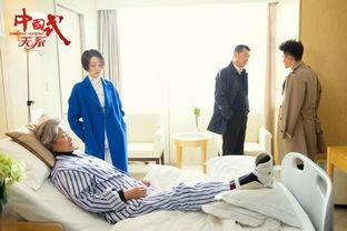 马伊琍中国式关系-专访 收视女王 马伊琍 对自己在意的人要解释