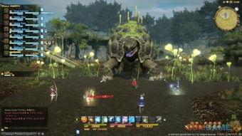 《最终幻想14:重生》PC版最新演示与游戏截图公布-最终幻想14 PC...