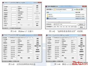 怎么用PDF编辑工具删除PDF文件中的多余页面