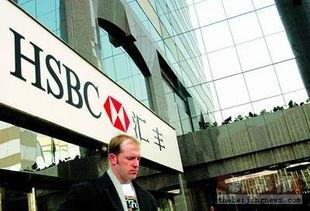 ...资银行再掀中国开发潮 扎根东部挺进西部