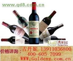 ...006年红颜容奥比昂红酒酒庄酒评报告与价格评分古丹妮品酒日