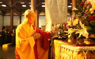 活动共同来缅怀佛陀的降诞人间,让大众不忘佛恩,老实的按佛陀的教...