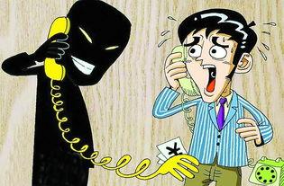 ...出租屋每天打上百万诈骗电话 致通信受阻