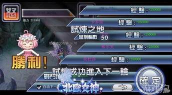 它们面前也就一跑腿的,而且玩家在战斗过程中无法自动回血,每轮战...