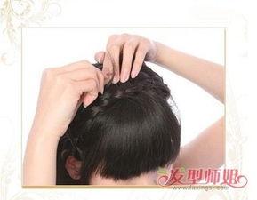 如何固定头顶细辫子 编成三股细小麻花辫样式 发型师姐