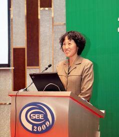 ...工程学会秘书长李若梅主持会议-电机工程领域专家学者热议中国电力...