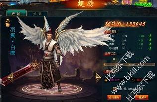 紫霞缥缈战歌网页游戏客户端