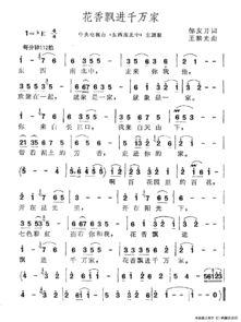 ...中 主题曲 民歌曲谱 中国曲谱网