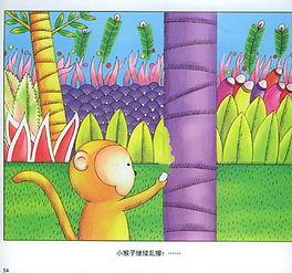 如何画调皮的小猴子
