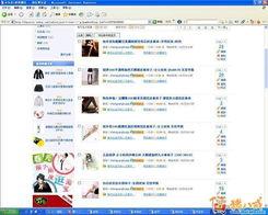 7pamxsnp26umf5a-gydxm3m6q4m-list-.htm?scjjc=lb_1  http://fa