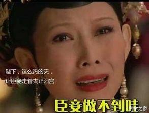 ...创驰蓝天技术名不虚传_荆门金马新闻资讯】-汽车之家