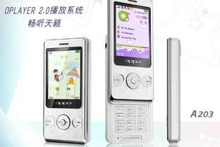 ...0到1500的音乐手机 该买什么牌子和编号的比较好点的 主要外观要好...