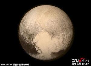 最起源-...王星照片.图片来源:东方IC-NASA公布冥王星局部特写