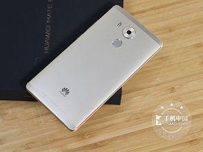 华为Mate 8 手机图-128G大屏智能机 华为Mate 8报价3990元