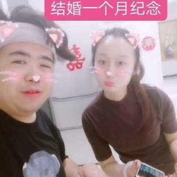 ...远在上海的老妈发微信提醒说今天是结婚一个月 嘉嘉图腾摄影工作室...