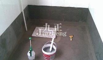 卫生间墙面防水如何做 卫生间墙面防水高度