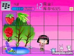 QQ农场手机版 已经更新