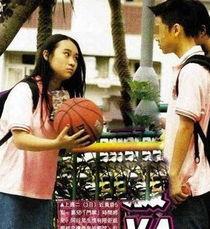 强奸乱轮2-2005年林忆莲的女儿喜儿放学由菲佣接回家,同行女同学想逗她玩,不...