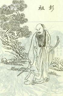 原系先秦传说 彭祖像中的仙人,后道教奉为仙真.彭祖姓卅名铿,于六...