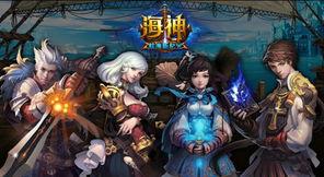 ...显神威 人民网游戏 最权威中文游戏网站 -新版 海神 海上竞技场显神威