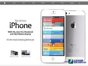 网络棋牌有透视软件吗-自从iOS6发布以来,关于新iPhone(iPhone 5)的谍照以及传闻就没有断...
