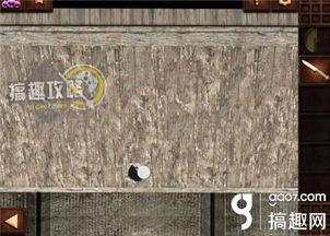 密室逃脱官方系列1逃出阴森古墓第5关攻略 第5关怎么过