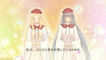 ...谜ADV游戏 FLOWERS秋篇 特典情报公开